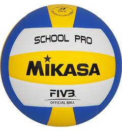 Volleyball Mikasa MG School Pro Str 5 | Treningsball
