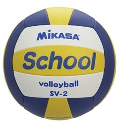 Volleyball Mikasa School SV2 Str. 5 | Lett ball
